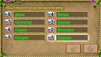 Файл:Сервера.jpg